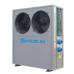 Тепловой насос для бассейна ARCGY/C-12E, 10 кВт